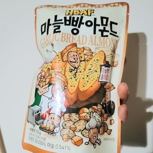 アーモンドシリーズ ガーリックトースト味食べてみました。