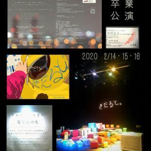 2/15 7期生卒業公演『きだると。』