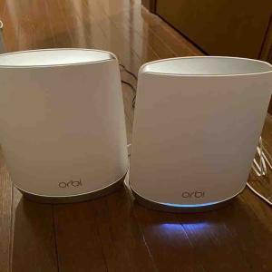 自宅wifi超パワーアップ