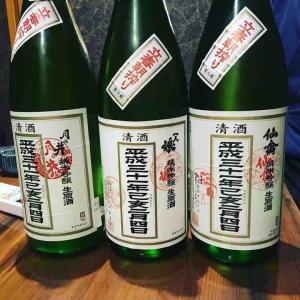 筑波で美味しい日本酒を♡