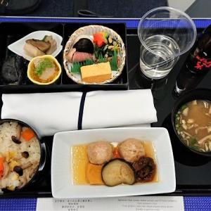 ANAプレミアムクラスの機内食第31弾★羽田⇔那覇便:夕食★