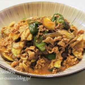 フライパンひとつで簡単中華♪☆豚肉とナスのピリ辛炒め☆