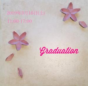 布屋ビル「graduation」