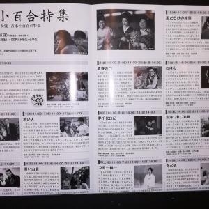 1160 福岡の映像ホール・シネラ