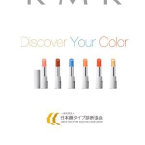 こちらでRMKのチャートができます!