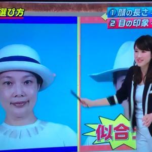 今日はテレビに出演していました!