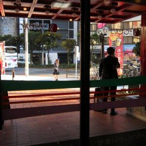 渡辺通り No.8 (中央区)