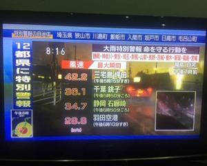 台風で飛行機がキャンセル日本からプーケットに来れない方が沢山います。