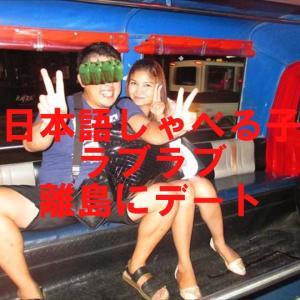 プーケットタウンのカラオケ嬢の生活費は日本からの援助金!10万円給付金の使い方