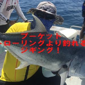 プーケット南国で船釣りに行こう魚はバーのスタッフにあげちゃいます。