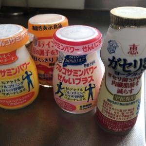 機能性健康飲料…