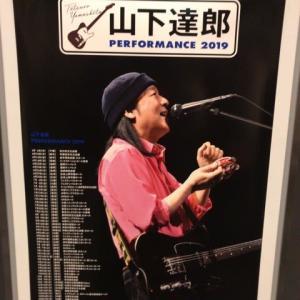 山下達郎パフォーマンス2019 -LINE CUBE SHIBUYA-