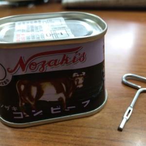 ノザキのコンビーフ缶