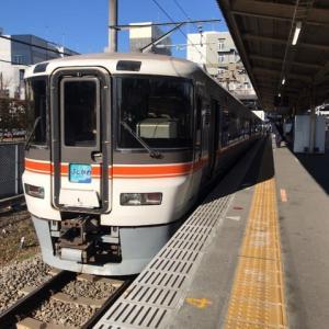 特急ワイドビュー富士川号 -身延山とほうとうツアー-