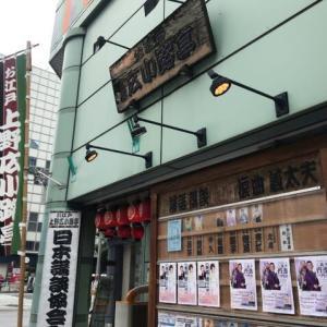 宇都宮釣天井 -日本講談協会六月定席-
