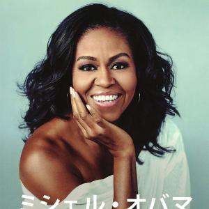 Michelle Obama My Story