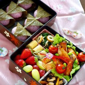 桜餅のお花見弁当