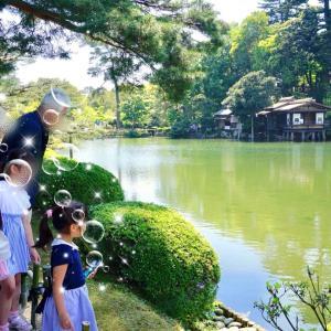 古希祝い*金沢温泉旅行