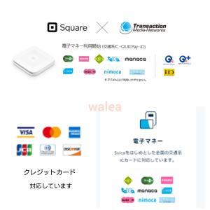 ●Square payも電子マネー対応になりました