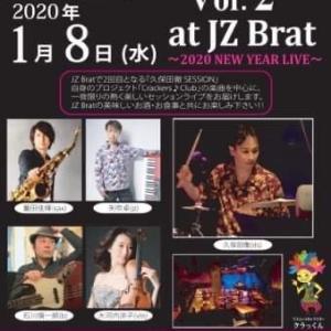 久保田徹SESSION Vol.2 at JZ Brat