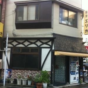 東京へ行く4/神田神保町エリカ