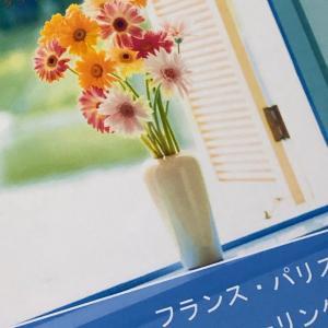 シャンドゥフルール〜お花畑〜コースメディカルヒーリングフラワーのQ&A
