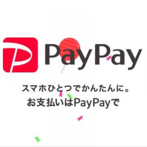 Pay Pay