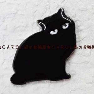 黒猫のピンバッチに仲間がふえました♪