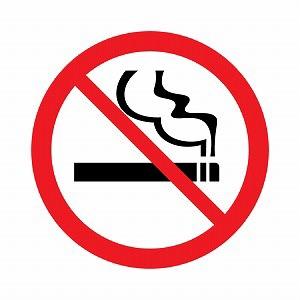 店内禁煙になりました