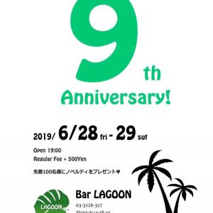LAGOONは9周年を迎えます!