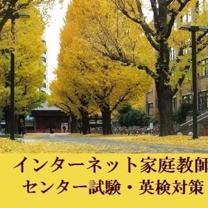 慶應義塾大学医学部合格者が語る「合格の秘訣」とは