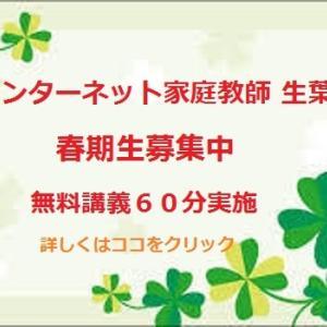 高校入学前ですが、名古屋大学工学部を目指します!