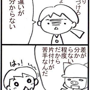 3S 5S