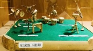 図書館でミニ展示会/竹細工の昆虫はこの接着剤を使え