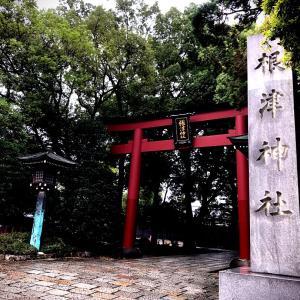 根津神社へ