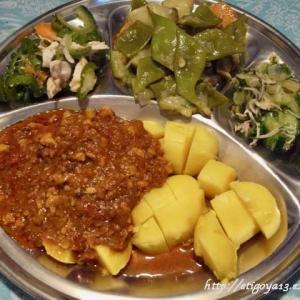 野菜消費ご飯