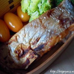 マナガツオの味噌漬け弁当