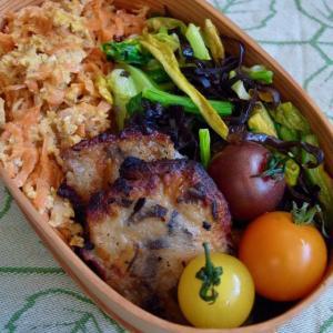 黒豆ごはんと野菜たっぷり弁当