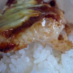 カジキマグロ胡桃味噌チーズ焼き弁当