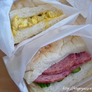 サンドイッチとПозы(ポージィー)弁当
