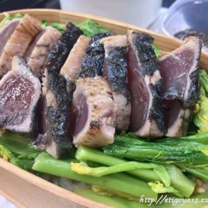 鰹の漬け寿司弁当