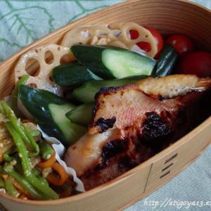 赤魚の西京漬弁当