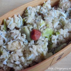 蚕豆と茗荷としらすの混ぜご飯弁当