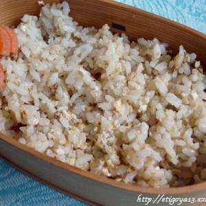 新生姜と揚げの炊き込みご飯弁当