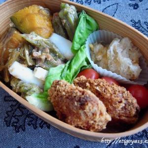 マグロカツと鮭の混ぜ寿司弁当