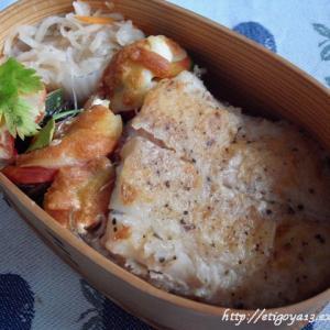 舌平目ムニエルと野菜重ね焼き弁当