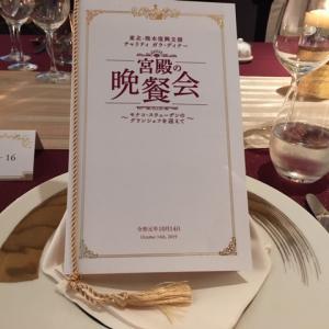 宮殿の晩餐会へ