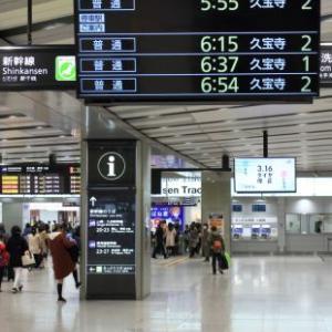 おめでとう[E:#x1F38A] 悲願!? 念願!? おおさか東線全線開業ヾ(≧∇≦*)〃
