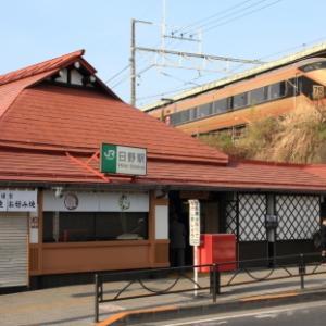 東武鉄道100系 特急「スペーシア八王子日光」号 などなど ٩(ˊᗜˋ*)و