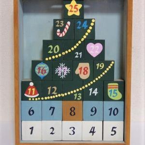 クリスマス・アドベントカレンダー~♪(^_^*